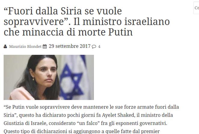 """Israele: c'è chi si ribella ai """"Falchi"""" che attirano troppi nemici."""